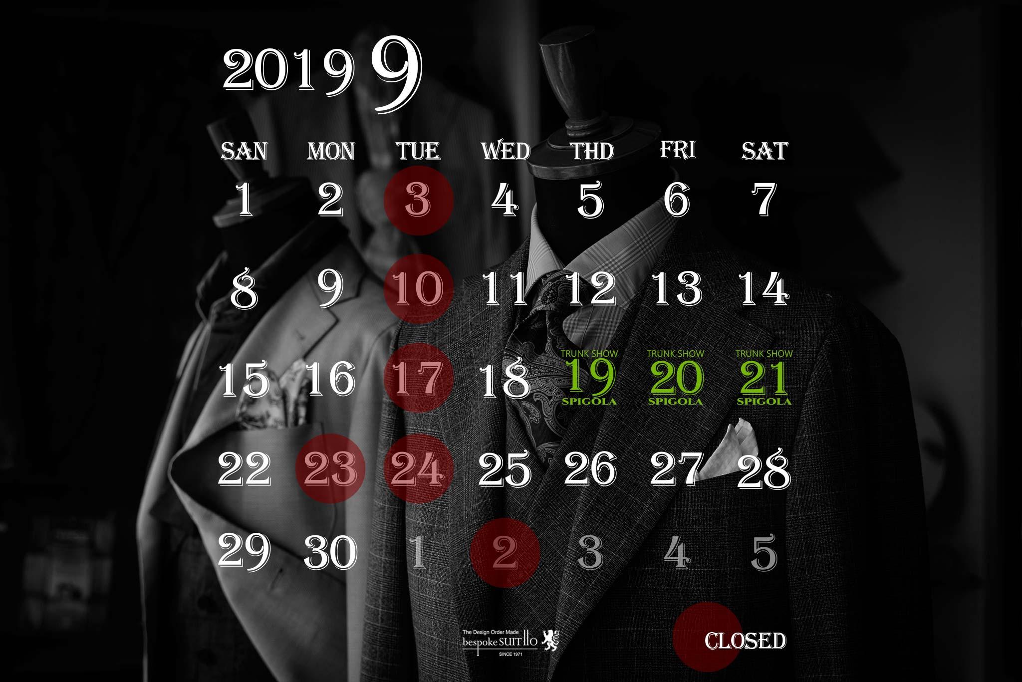 ★9/23月・24火は連休をいただきます。