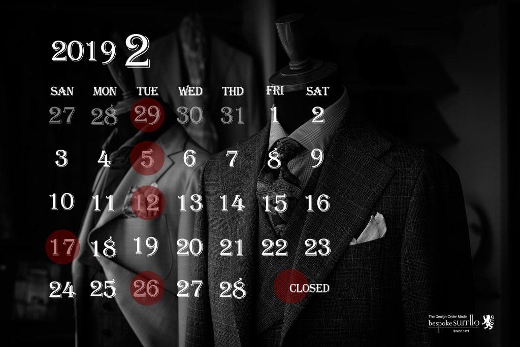 ★2月の営業案内です。