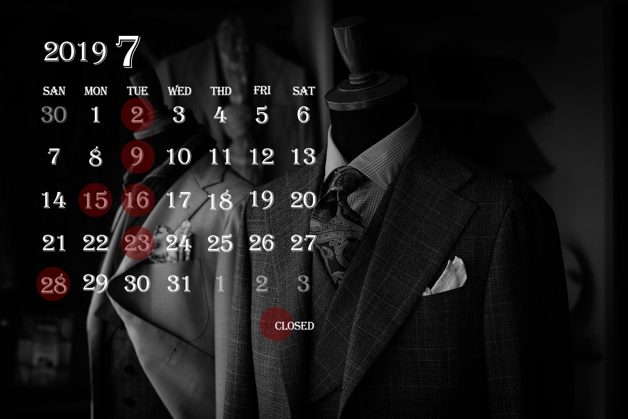 ★連休のお知らせ 7/15(月)・16(火)