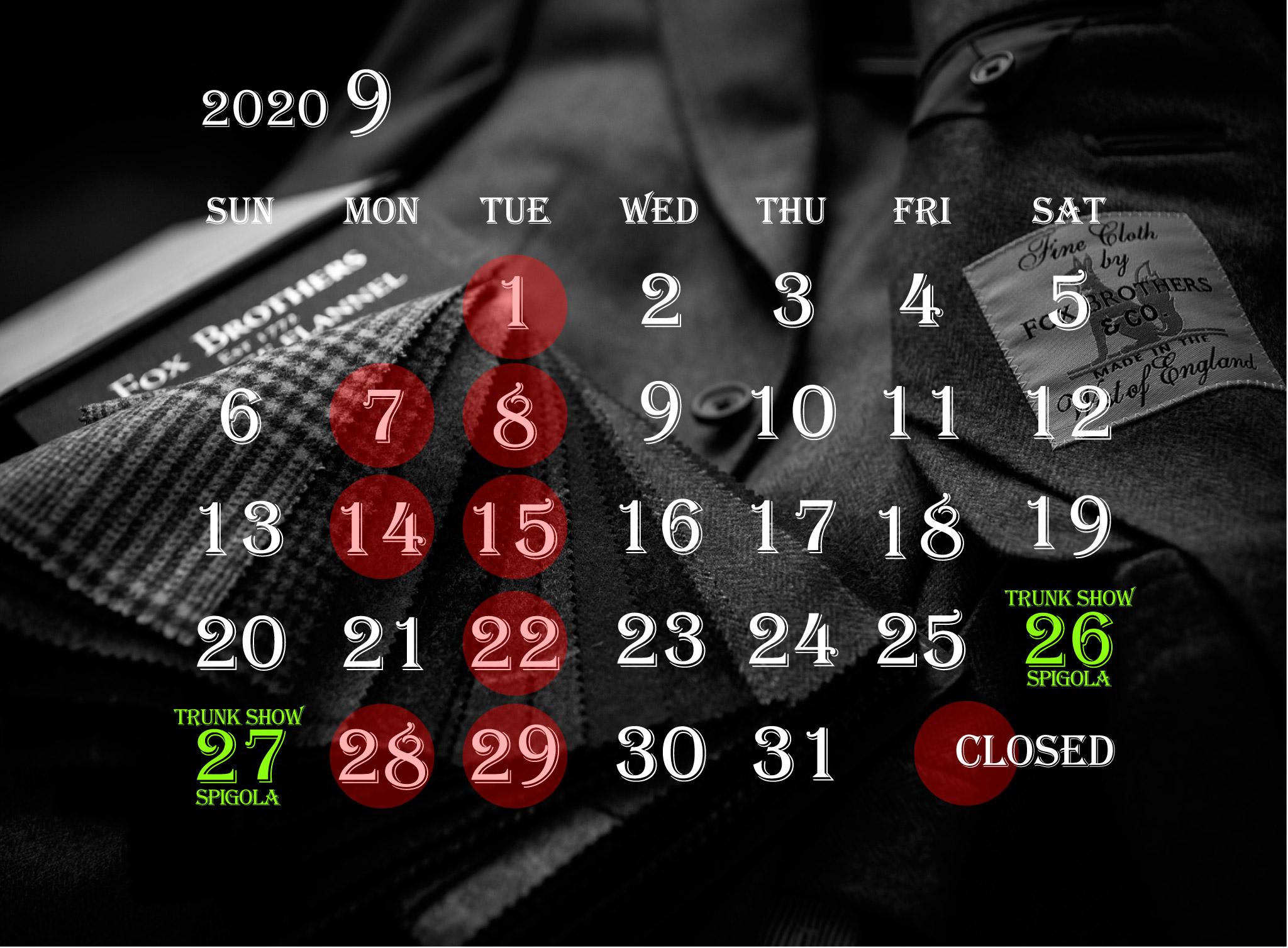 ★9月の営業案内