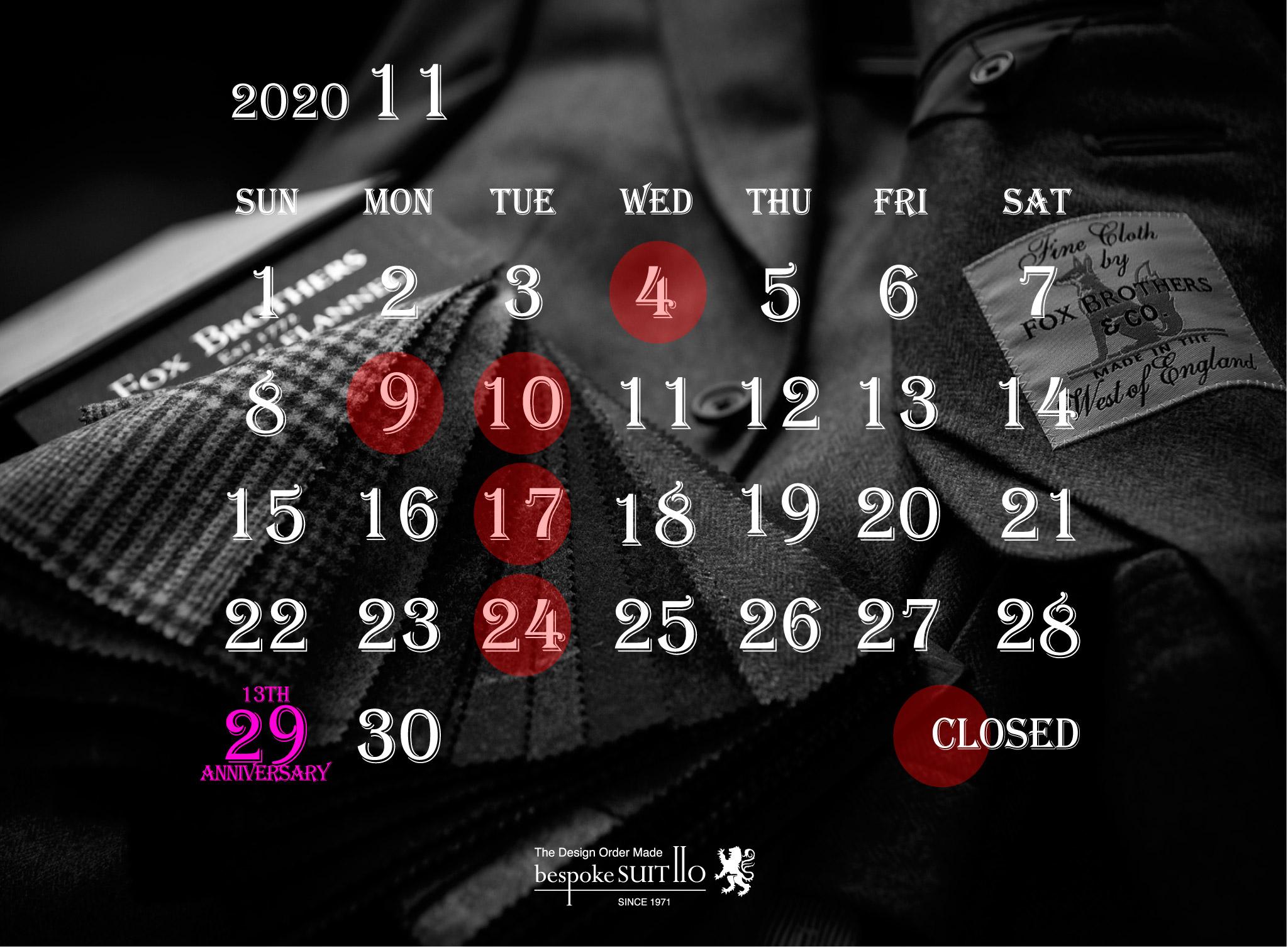 ★11月の営業案内 1(日)・2日(月)・3(火)は営業いたします。